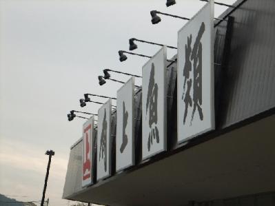 1b20111105-06 011