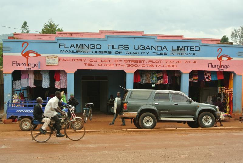 ルワンダ1