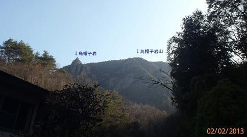 例会(烏帽子岩山) 001-001