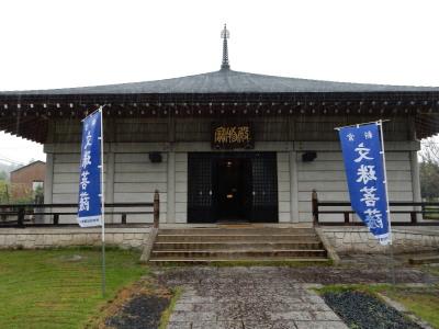 熊野神社長床宝物館