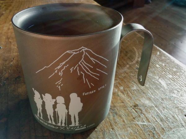 谷川岳朝のコーヒー