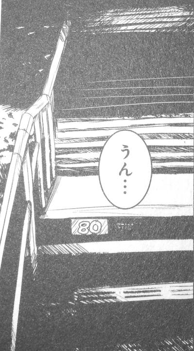 yama30-2.jpg
