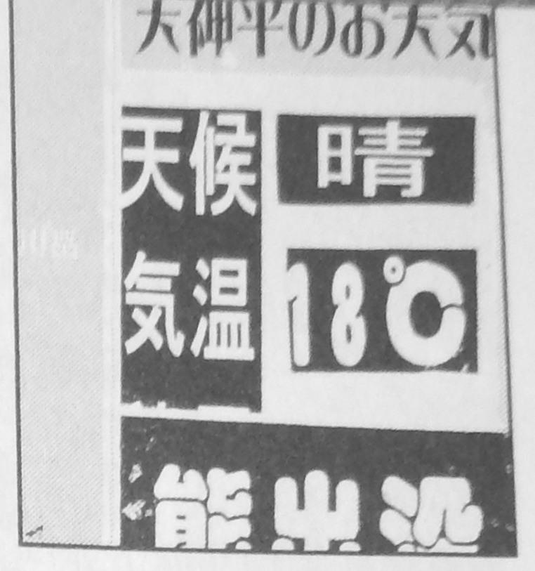 yama30-5.jpg