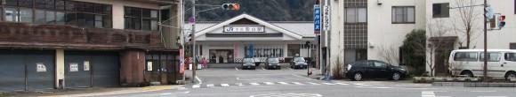 中国勝山駅 フォトレポート