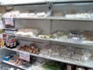 地元産の切り餅 イロイロ
