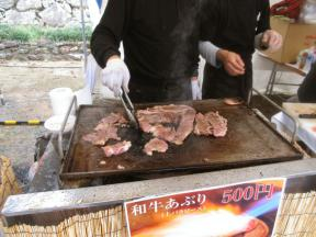 津山肉人会の「和牛あぶり」