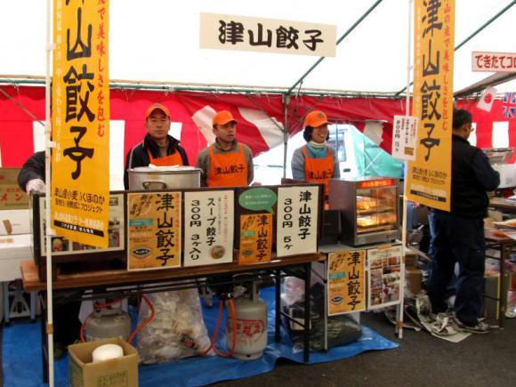 津山餃子のブース