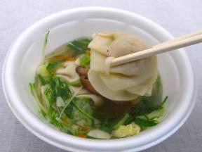 新メニュー スープ餃子バージョン