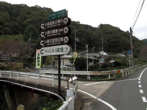 国道沿いの案内標識