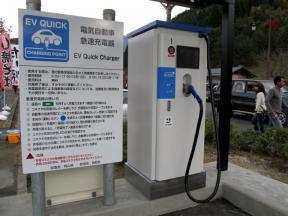EV車用の急速充電器サービス