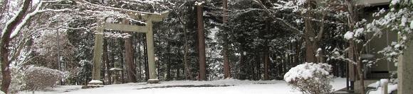 雪の大美彌神社