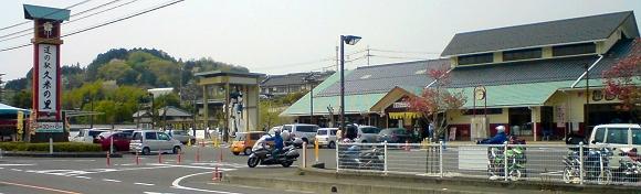 道の駅 久米の里