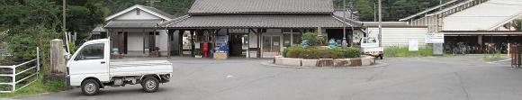 JR津山線 弓削駅 フォトレポート
