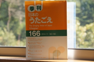 s-20141104_001.jpg