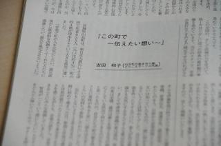 s-20141104_002.jpg