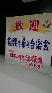 s-20141122_014.jpg