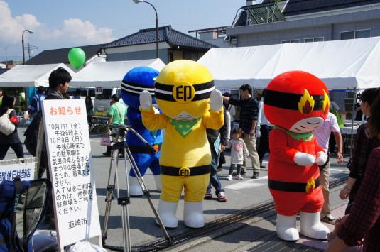 韮崎ふるさと祭り 市川三郷レンジャー