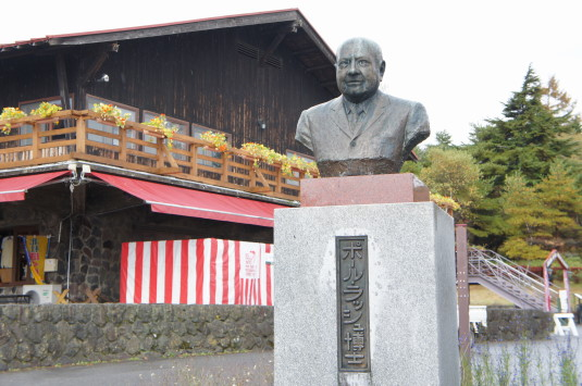 ポールラッシュ祭 銅像