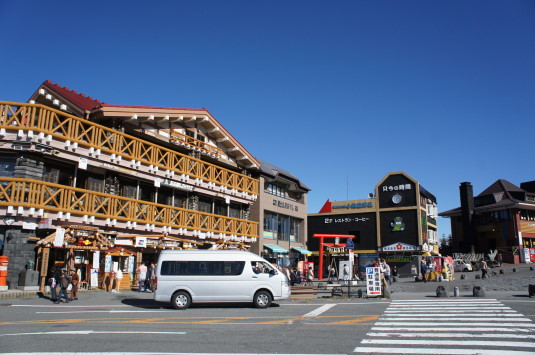 紅葉 富士山 五合目
