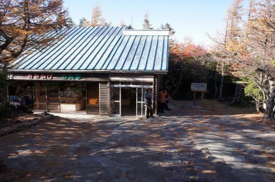 奥庭自然公園 お店