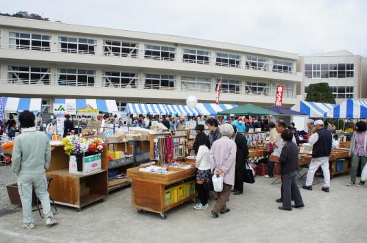 お茶壷道中 産業祭り