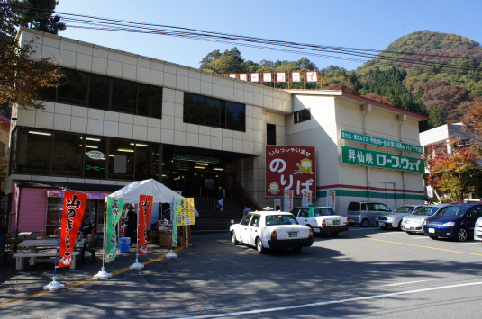 昇仙峡観光 ロープウェイ
