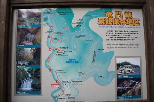 紅葉 竜門峡 マップ