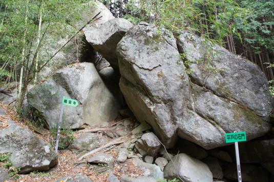 紅葉 竜門峡 平戸の石門
