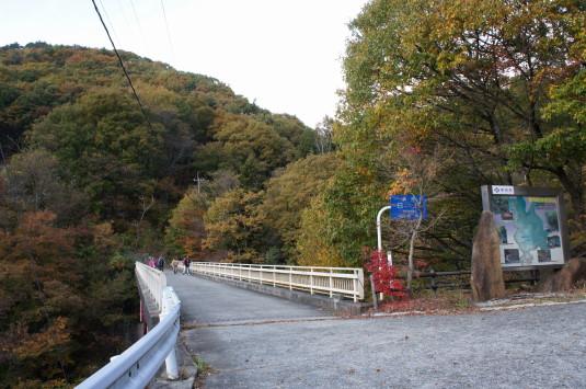 紅葉 竜門峡 入口