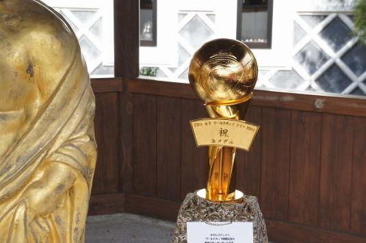 黄金の七福神 黄金のサッカーボール