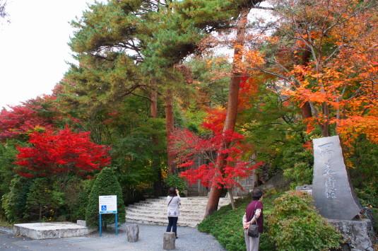 紅葉 河口湖 一竹美術館 入口