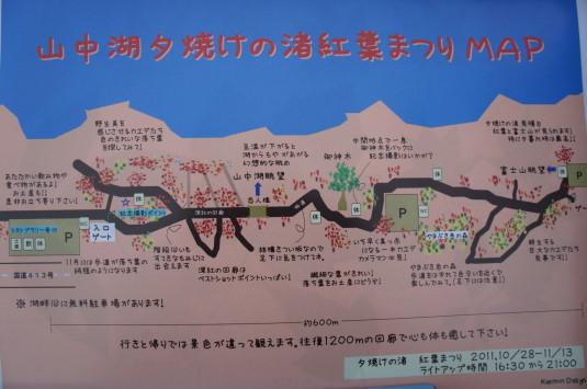 紅葉 山中湖 ライトアップ マップ