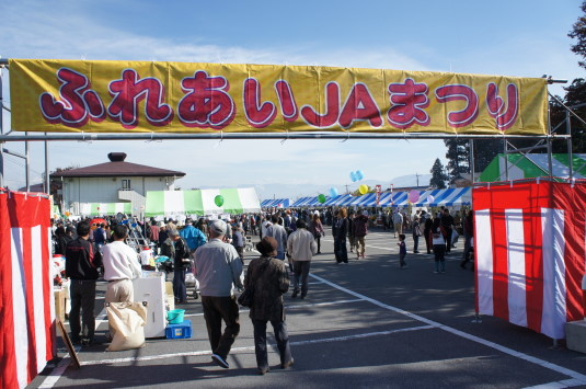 富士川祭り 入口