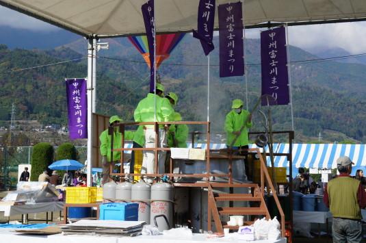 甲州富士川祭り