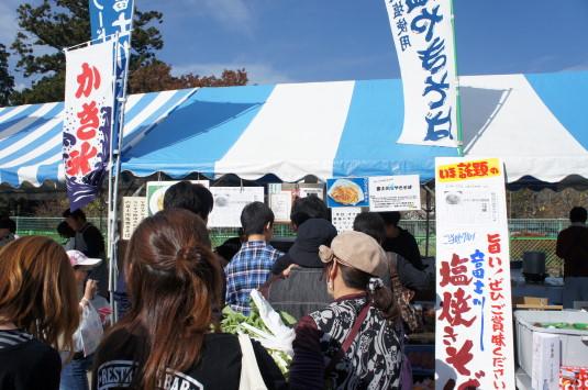 富士川祭り 塩焼そば 店