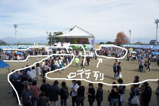 富士川祭り 行列