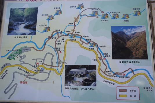 紅葉 大柳川渓谷 マップ