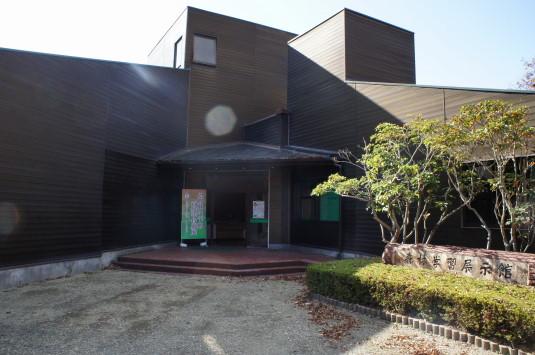 紅葉 武田の杜 森林学習展示館