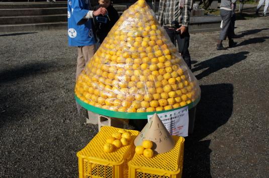 ゆずの里祭り ゆずピラミッド