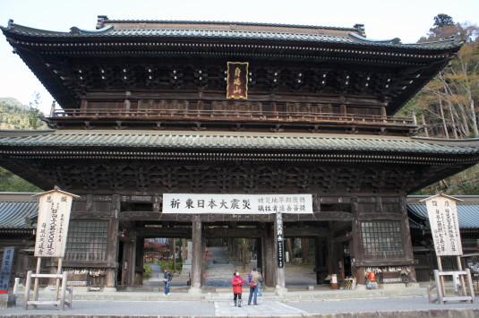 紅葉 久遠寺 山門