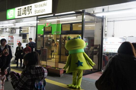 イルミネーション 韮崎駅 ニーラ