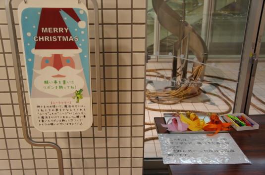 イルミネーション 韮崎駅 ニーラツリー説明
