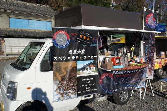 富士川朝市 コーヒー