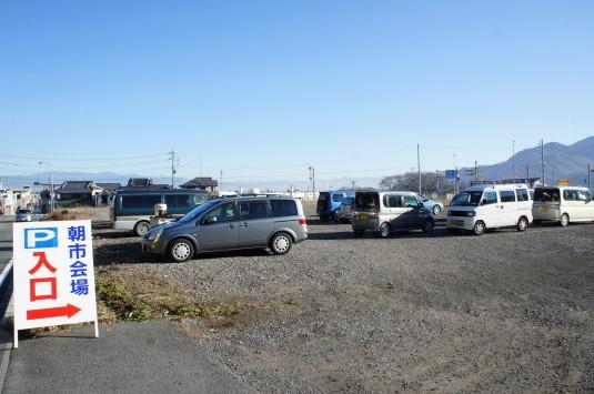 富士川朝市 駐車場