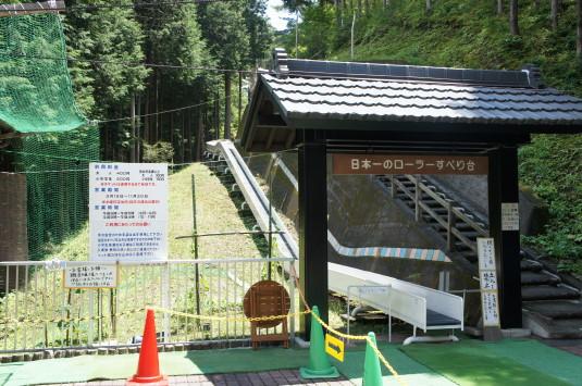 丹波山 巨大ローラー滑り台