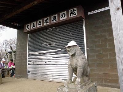 111114奥の院の狛犬