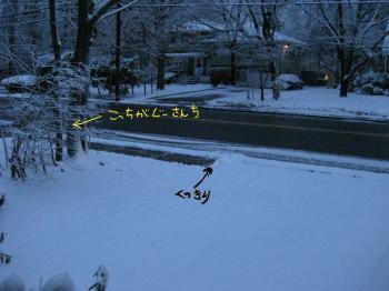 002+(7)+-+繧ウ繝斐・_convert_20110325144143