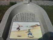 巌流島10_convert_20100827025717