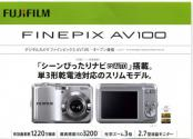 takami0231-img600x431-1276718010wawqb868301.jpg