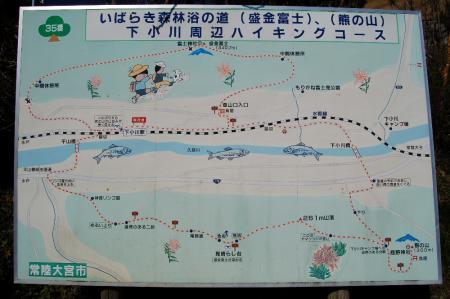 2ハイキングマップ